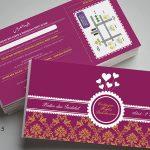 Kad Kahwin Design Template 5