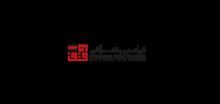 perbadanan-wakaf-selangor-logo