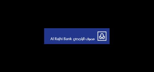 Al-Rajhi-Bank-Logo-vector