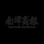 Nanyang siang pau vector logo