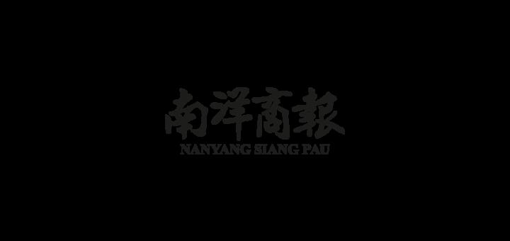 Nanyang-siang-pau-vector-logo