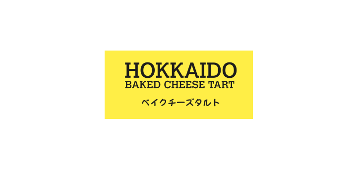 Hokkaido-baked-cheese-tart-logo