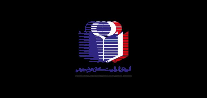Perbadanan-perpustakaan-Awam-Johor-Logo
