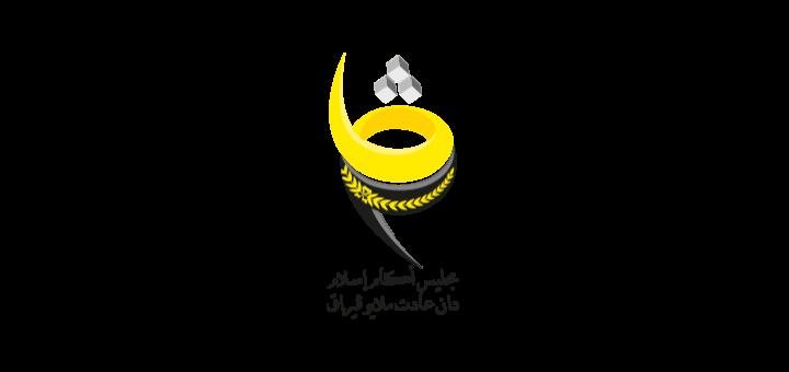 majlis-agama-islam-dan-adat-melayu-perak-logo