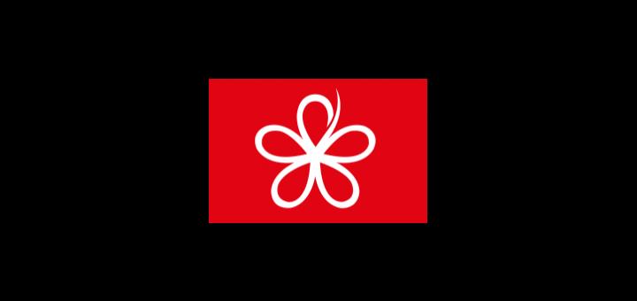 Bersatu-Logo-Vector