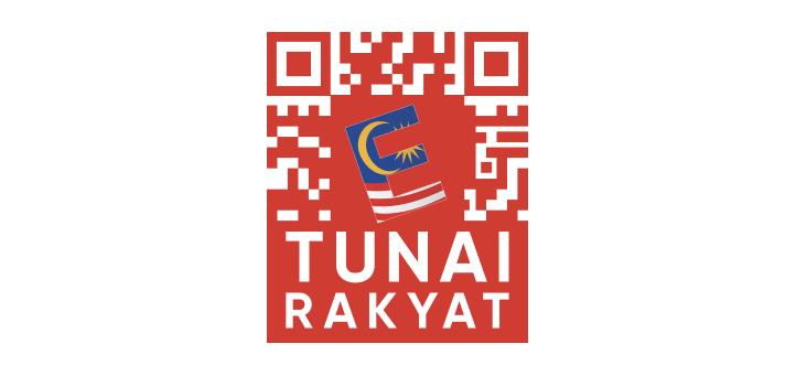 E Tunai Rakyat Vector Logo