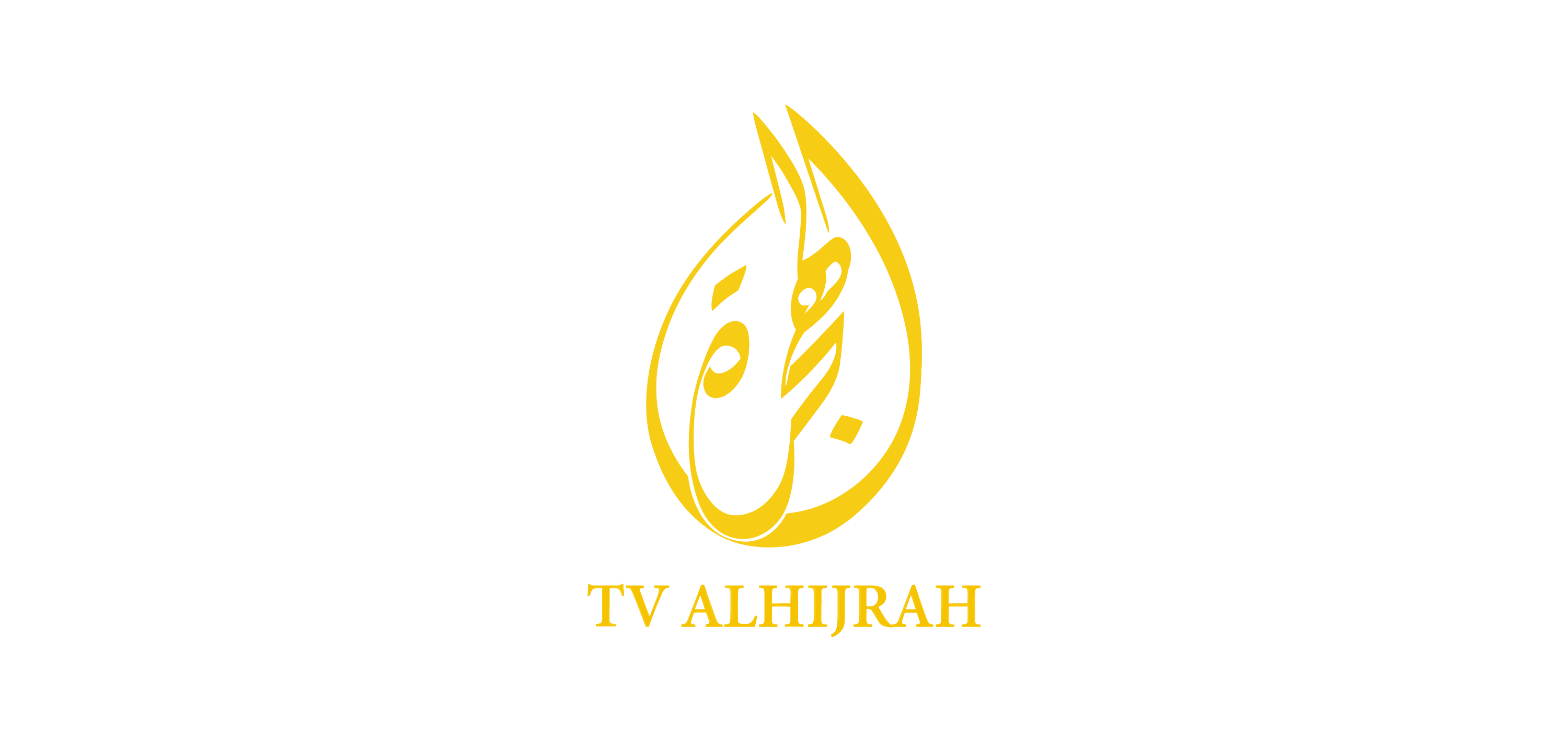 TV ALHIJRAH LOGO VECTOR