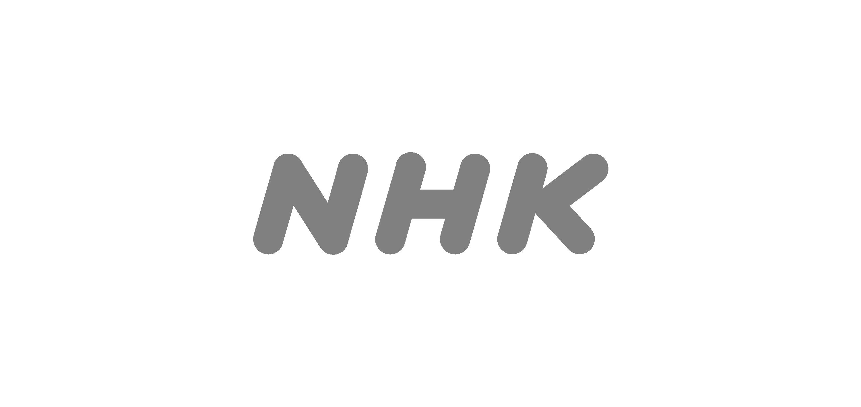 NHK Logo Vector