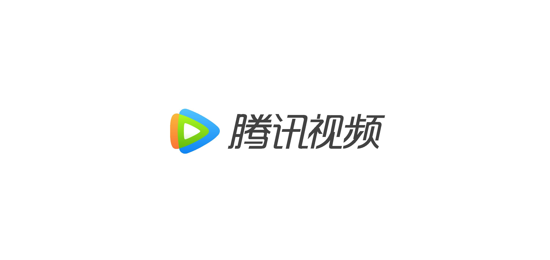 Tencent Video Logo Vector
